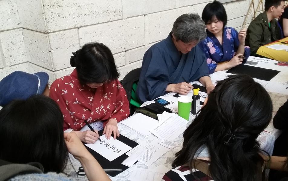 результате курсы японского языка в японии термобелье Редфокс делится
